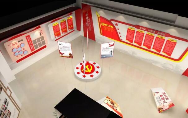 多媒体党建展馆展厅策划设计方案