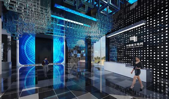 现代展厅设计方案