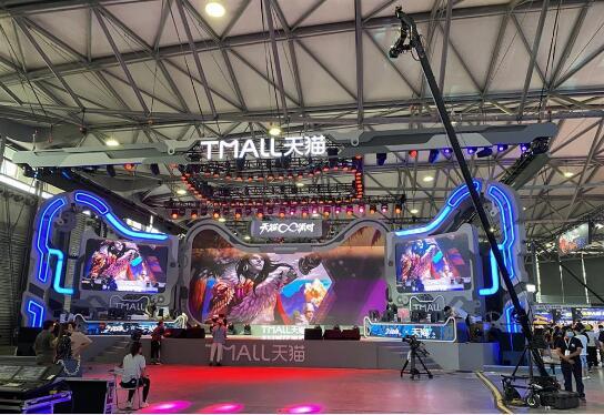 2020上海ChinaJoy精彩游戏展台展示