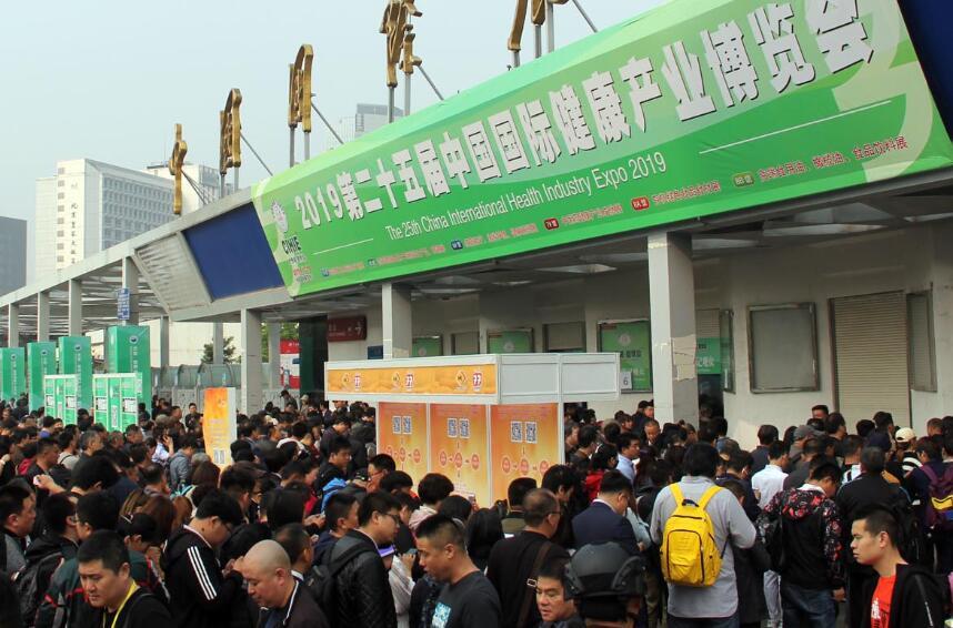 第27届健博会:突出主题 聚合产业